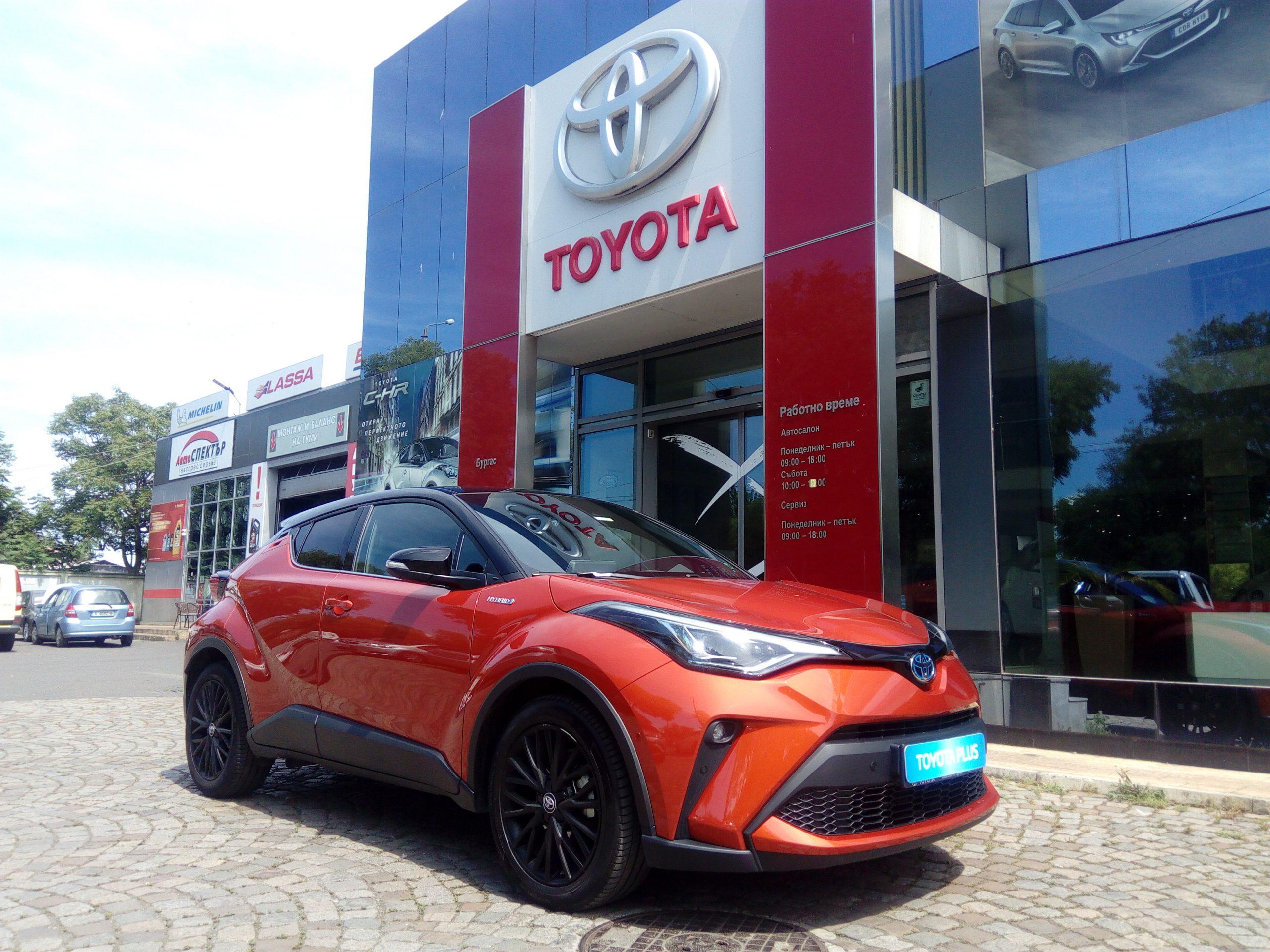 Toyota C-HR / 2.0 HSD*** – SpektaAuto